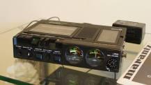 Marantz CP-430