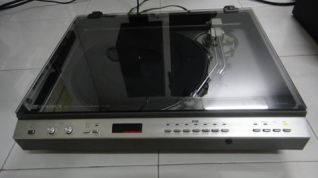 Optonica RP-9100