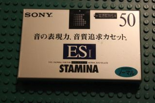 SONY ES I STAMINA 50